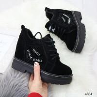 ботинки_4854