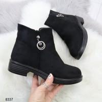 ботинки_8337