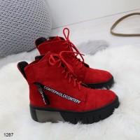 ботинки_1287