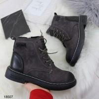 ботинки_18507