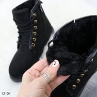 Ботинки_12104