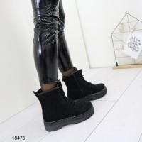ботинки_18475