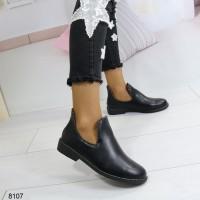 ботинки 8107
