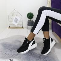 ботинки_7300