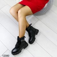 Ботинки_12080