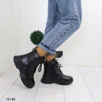 ботинки_12146