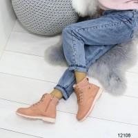 ботинки_12108