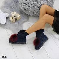 Ботинки_1533