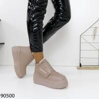 ботинки_90500