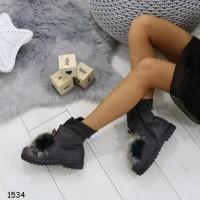 Ботинки_1534
