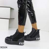 ботинки_90504