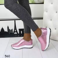 кроссовки с цепочкой 560