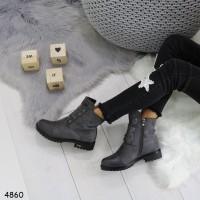 Ботинки_4860