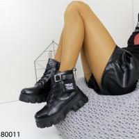 ботинки_80011