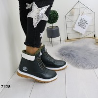 Ботинки_7428