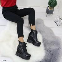 ботинки_1283