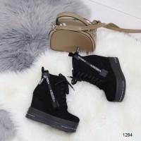 ботинки_1284