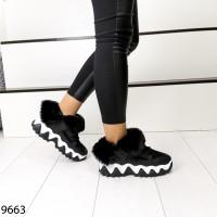 Ботинки_9663