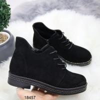 ботинки_18457