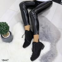 ботинки_18447