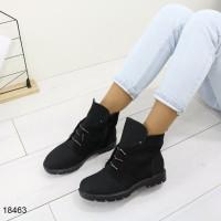 ботинки_18463