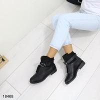 ботинки_18468