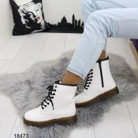 ботинки_18473