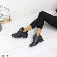 ботинки_18470
