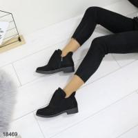 ботинки_18469