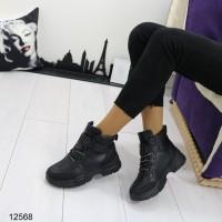 ботинки_12568