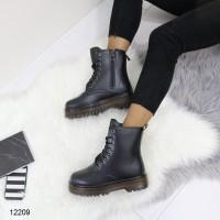 ботинки_12209