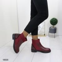 ботинки_18505