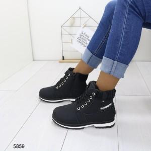 ботинки_5859
